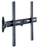 "Slim Line Black ""Shake Free"" Reinforced Single Arm LCD / Plasma Wall Mount Bracket up to 32"""